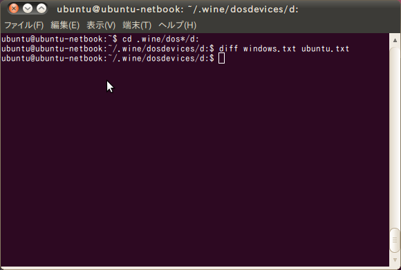 diff windows.txt ubuntu.txt