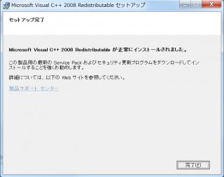 Microsoft Visual C++ Installed