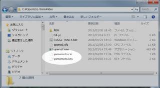 CSR file created